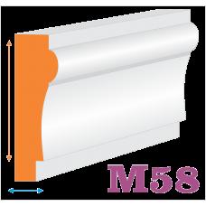 M58F Bagheta